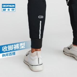 迪卡侬加厚跑步裤子男冬季户外健身束脚裤宽松卫裤男运动长裤MSXP(XXL、灰色-小脚)