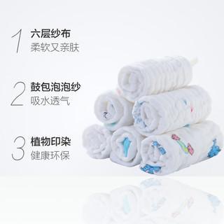 南极人3条装婴儿纱布口水巾纯棉方巾婴儿童宝宝洗脸毛巾手帕(3条装)
