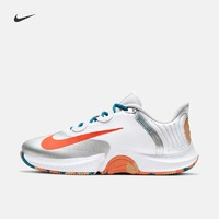Nike耐克官方AIR ZOOM GP TURBO HC男子硬地球场网球鞋新款CK7513(46、104白色/队橙/深渊绿/果仁糖棕)