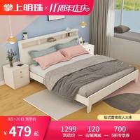 M&Z 掌上明珠家居 掌上明珠板式床1.8米主次卧室房单双人大床头柜床垫床头可置物MZ