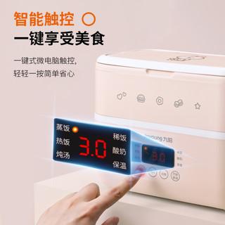 九阳加热饭盒插电 上班族电热饭盒自热饭盒可加热饭盒保温可插电