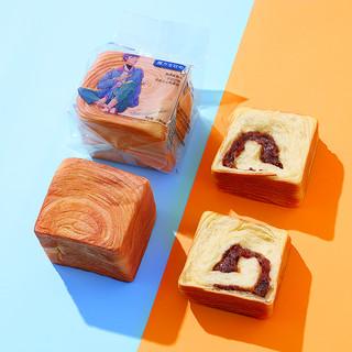 【三只松鼠_魔方生吐司480g】早餐营养代餐饱腹面包蛋糕类零食(更多美味 敬请期待)