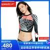 Speedo/速比涛 返潮现象女子泳装上衣瑜伽时尚小高领长袖修身抗氯(XL、黑色/白色)