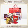 德芙牛奶夹心巧克力士力架m豆多口味大礼包组合网红零食礼盒送礼(A双11预售)
