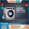 SIEMENS/西门子 9KG除菌祛螨 变频银色滚筒家用洗衣机WB24ULZ81W(银色)