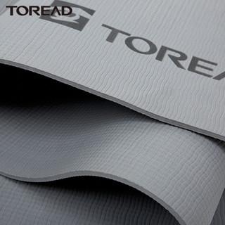 探路者瑜伽垫子女式地毯轻薄便携防滑加宽家用运动健身男专用地垫(7mm(初学者)、蜜桃粉7mm)