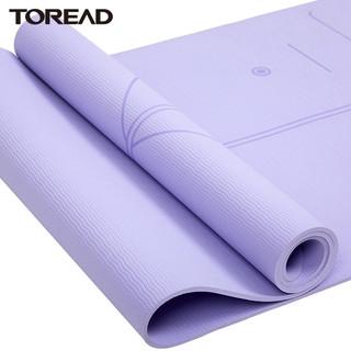 探路者瑜伽垫子女式地毯轻薄便携防滑加宽家用运动健身男专用地垫(7mm(初学者)、浅灰10mm)