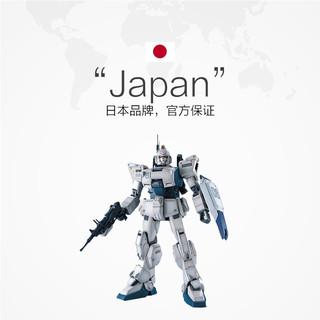 日本Bandai万代MG陆战奥古海盗嫣红强袭扎古雪崩命运沙漠高达模型(MG RX-178 Mk-2 奥古白兔2.0高达)