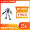 日本Bandai万代MG陆战奥古海盗嫣红强袭扎古雪崩命运沙漠高达模型(MG X-1 海盗 卡板高达)