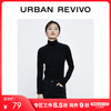 UR冬季新品女装时尚休闲简约高领简约修身T恤衫WB36B4MN2000(中绿、S)