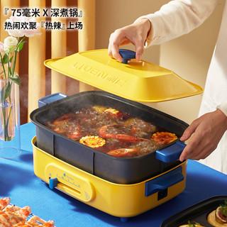 利仁多功能料理锅电烤肉火锅一体锅家用多功能电烤锅多用锅网红锅