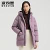 波司登羽绒服女士宽松茧形休闲冬季保暖外套B00145122B