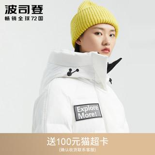 波司登极寒短款羽绒服女鹅绒加厚收腰冬装白色B00142976(200/116A、涂鸦蓝迷彩)