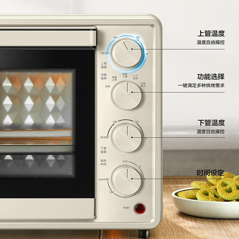 Panasonic 松下 家用电烤箱 DM300 30L
