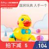 澳贝婴儿小鸭益智下蛋鸭声控引导学爬行学步0-6个月玩具(461146 萌趣学爬小黄鸭--)