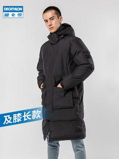 迪卡侬长款羽绒服运动羽绒服工装外套长款冬季男女棉羽轻黑MSCW 8626516(M、浅灰色)