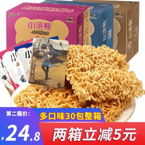 Uni-President 统一 统一 小当家干脆面脆脆面混合口味48包整箱 随机混合味(40g*30包)