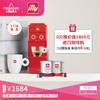 【赠进口咖啡机】illy意利进口拼配胶囊咖啡21粒*10罐装(胶囊套餐(10罐胶囊+Y3.2黑色))