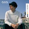 GXG男装2020秋冬热卖多色复古毛衣男宽松落肩袖针织衫毛衣羊毛衫(180/XL、蓝色)