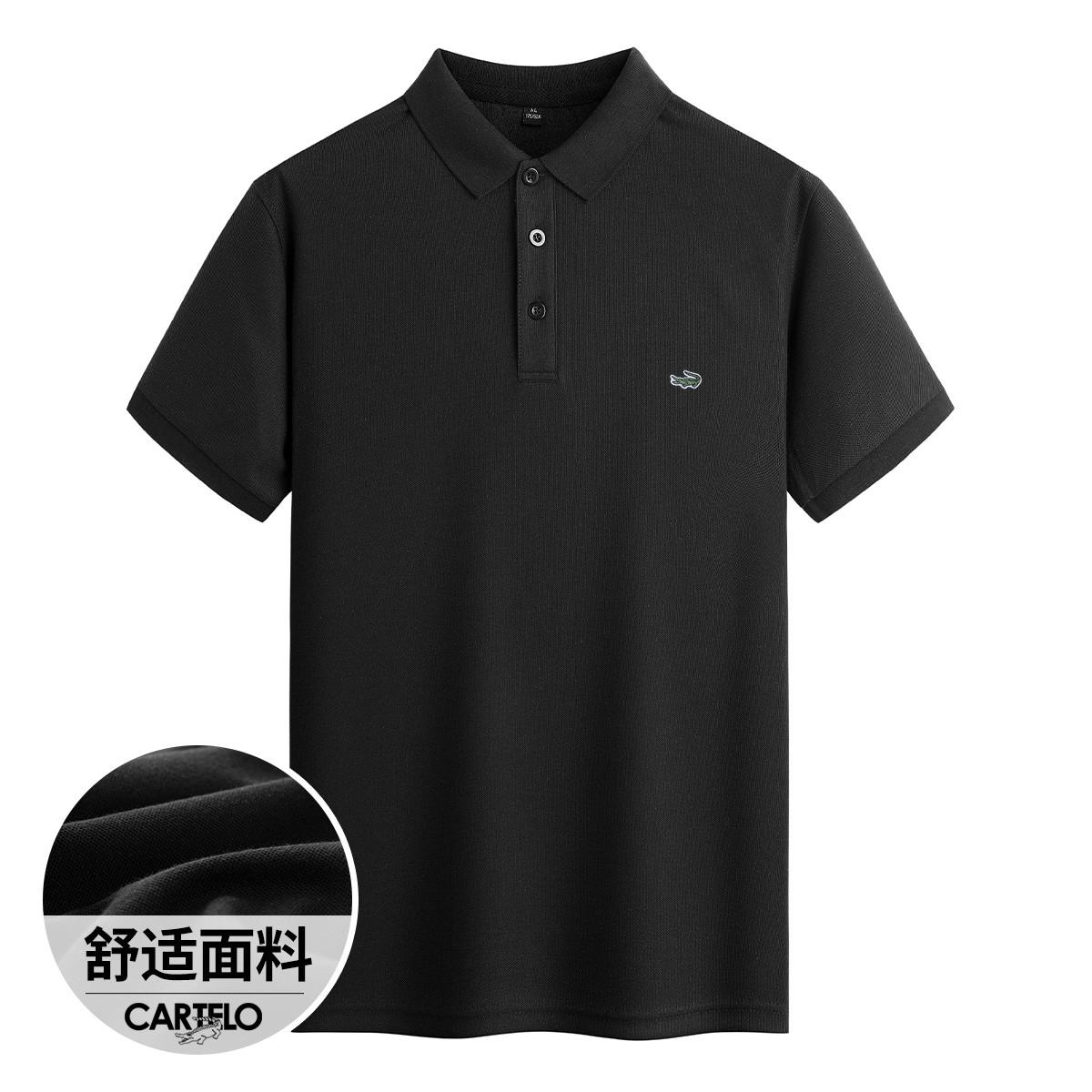 CARTELO 卡帝乐鳄鱼 CJ81X211001 男士短袖POLO衫