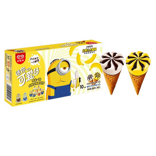 Cutebaby 可爱多 和路雪 迷你可爱多甜筒 小黄人限量款 香蕉&牛奶口味冰淇淋 20g*10支 随机玩偶促销装