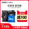 intel/英特尔十代酷睿i5-10400F搭华硕B460主板 盒装CPU 板U套装 10400升级到10500处理器(无内存、i5-10400F华硕主板B460M-K、标准配置、B460)