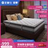 芝华仕爱蒙弹簧乳胶床垫1.8m床软硬两用席梦思家用棕垫硬垫子d026(1500mm*2000mm、经典款 30-60天发货)