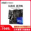 intel/英特尔酷睿i5-10600kF搭微星B460迫击炮主板 盒装CPU套装(无内存、i5-10600kF微星主板B460M-A PRO、标准配置、B460)