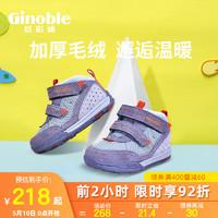 基诺浦2020新冬款机能鞋学步宝宝冬鞋男女童儿童鞋子TXG988(140、风暴蓝/宝宝蓝.)