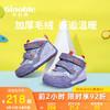 基诺浦2020新冬款机能鞋学步宝宝冬鞋男女童儿童鞋子TXG988(170、黑色/深灰/辣椒红.)