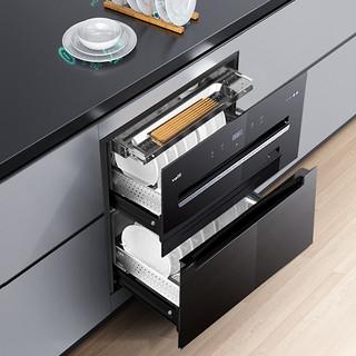 华帝i11144+i10049B+i13031欧式油烟机燃气灶消毒柜套装烟灶消(黄色、液化气)