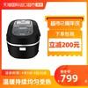 TIGER/虎牌/ 智能多功能原装家用日本进口电饭煲3-5人迷你电饭锅(A10G)