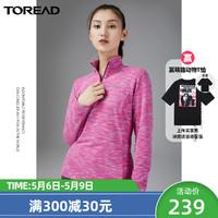 探路者T恤 2020秋冬新款户外贴身舒适保暖女式长袖T恤TAJI92134(XL、深花灰-男)