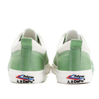 【特价】feiyue/飞跃帆布鞋女复古原宿休闲鞋时尚街拍板鞋3016(37、3016绿色)