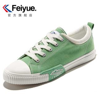 【特价】feiyue/飞跃帆布鞋女复古原宿休闲鞋时尚街拍板鞋3016(39、3016绿色)