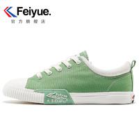 【特价】feiyue/飞跃帆布鞋女复古原宿休闲鞋时尚街拍板鞋3016(35、3025黄色)