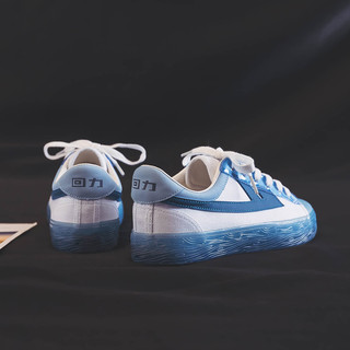 回力官方旗舰店2021春季男女鞋潮流休闲鞋帆布鞋小白鞋新疆棉(34、蓝色)