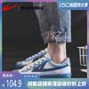 回力官方旗舰店2021春季男女鞋潮流休闲鞋帆布鞋小白鞋新疆棉(41、蓝色)
