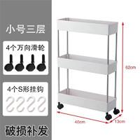 好得来  可移动置物架 厨房浴室收纳 带滑轮 三层