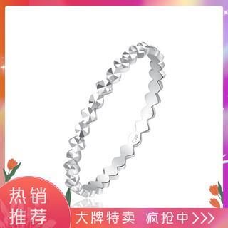 CHOW TAI FOOK 周大福 PT950铂金戒指-PT161950