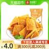 良品铺子小米锅巴五香味90g办公室零食薯片小吃小袋装膨化食品(其他口味)
