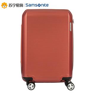 Samsonite 新秀丽 拉杆箱飞机轮行李箱旅行箱男女20/25/28寸 AZ9