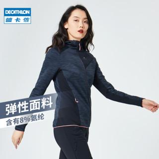 迪卡侬官方摇粒绒外套女新款运动绒衣秋户外保暖上衣抓绒衣ODT1(M、紫红色)