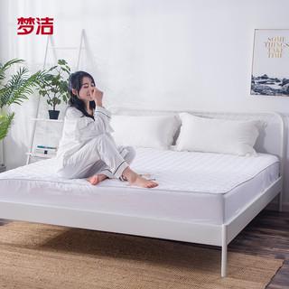 MENDALE 梦洁家纺 单人保护垫褥子 1.2m