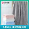 洁丽雅浴巾大毛巾洗脸吸水不掉毛男女成人儿童速干家用纤维大毛巾(W1230+W1231 灰)