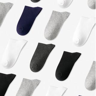 [6双装]三枪袜子男防臭抗菌春夏新疆棉透气吸汗商务男士中筒短袜(均码(收藏加购优先发货)、组合5(黑色*3+藏青*3))