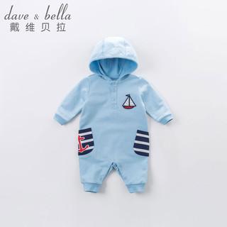 DAVE&BELLA 戴维贝拉 宝宝连帽连体衣 婴幼儿长爬服 浅蓝色 59cm