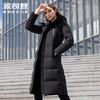 【大师联名款】波司登女羽绒服长款鹅绒新商务B00144372(190/108A、灰浅蓝5220)