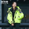 【新潮流系列】波司登女羽绒服大师联名B00143402(215/128A、青柠绿4317)