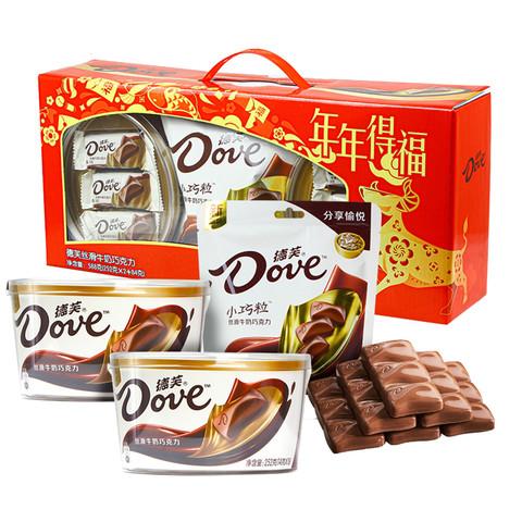 Dove 德芙 德芙丝滑牛奶巧克力礼盒装碗装588g年货过年送礼大礼包零食批发